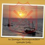 Ημερολόγιο 2011